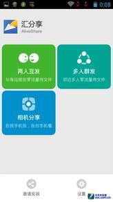 ProjectMaker(ZennoPoster)软件功能内容介绍