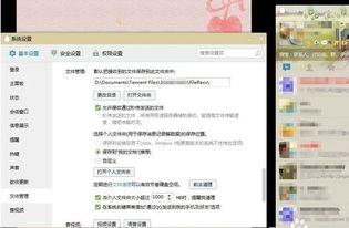 最新版QQ语音怎么转发啊