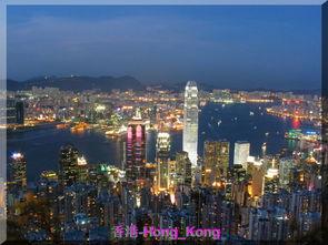 谁知道香港什么地方最好玩