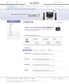 家庭影院网站设计模板下载 图片ID 400978 韩国模板 网页模板