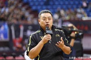 -刘国梁续任总教练可谓是众望所... (比如新任体育总局局长苟仲文2...