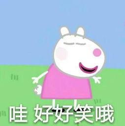 制作搞笑QQ头像