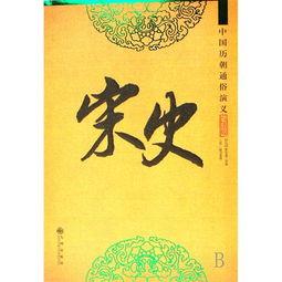 新唐书 韩滉传阅读练习翻译和答案