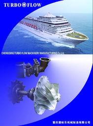 企业宣传册设计、策划、广告拍摄及印刷  -宣传册设计印刷