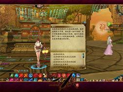 QQ仙侠传官方网站-腾讯游戏