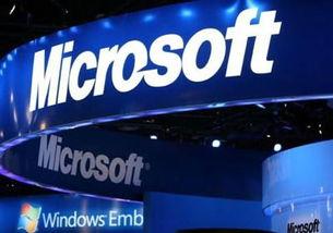 国安局档案-资料图-微软中国遭国家工商总局突击调查 或涉嫌垄断