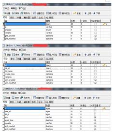 然后在hive源码及hamza源码自己关心的代码处打上断点.接着新建一...