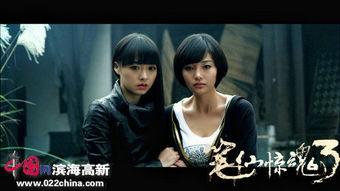 主演的校园惊悚电影《笔仙惊魂3》已正式公映了4日,成功抢占清明小...