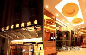 大床房B(内宾)   酒店整体比较满意,值得推荐朋友入住   点评奖金  ...