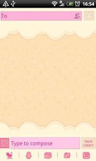 ...Cat Theme下载 GO SMS Pro Pink Cat Theme安卓版下载 GO SMS ...