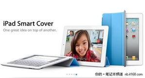 adn040磁力3g-更多变轻薄磁性吸附的外套-国内滞后 9款iPad 2美国官网3278元起售