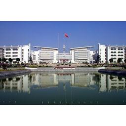 南京师范大学 2