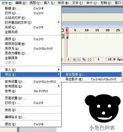 ...然后选择保存类型为*.ai如图中所示:-3DHOO教你用简单的方法做出...