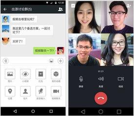 微信官方手机版 微信最新版 微信安卓版 去升级精简双开版下载 v6.6.5