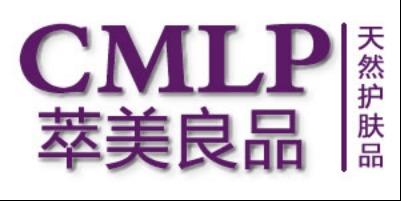 中文名称:萃美良品 英文名称:CMLP-金星推荐西部芳香园天然植物...