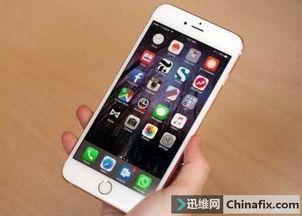 iPhone系统升级后数据丢失的恢复方法