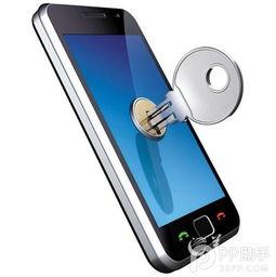 ...加密通信服务,因为该业务只能基于CDMA技术.早在2010年,中国...