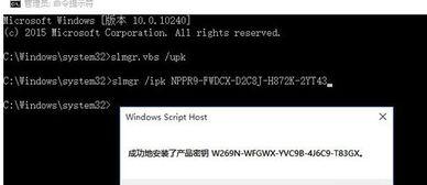 怎样下载Windows10企业版