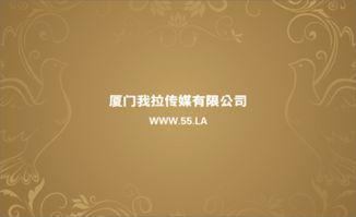 我拉网名片赏析017 金色花鸟名片模板 图片素材 Discuz