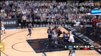 腾讯体育NBA直播如何不显示滚动字幕