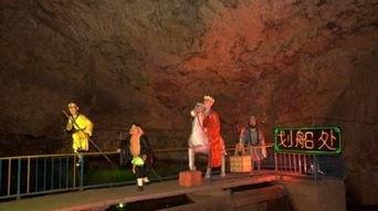 鬼凿墙-:西游洞的票价是30,不过这三十块钱只能进西游洞,其实这里好像不...