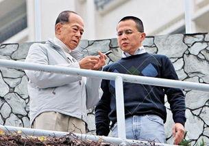 李嘉诚再次重组 资产全部搬离中国 揭神秘商业帝国