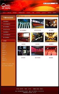 网站设计教程