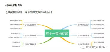 java能调用dll中的构造方法