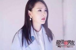 学期间与赵霁、王文娜、江疏影、海陆一起跳舞.   王传君这样形容她...