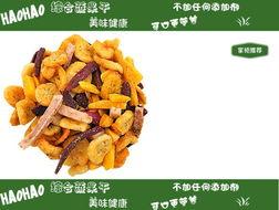 越南进口正品 好好牌 综合蔬果干200克 综合果蔬干 零食 特产