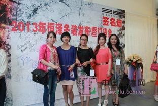 于28-40岁人群的商务   休闲服饰   秉承新贵时尚、浪漫的气质,诠释现...