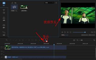 微信小视频怎么配音乐 替换视频原有声音,给视频添加自己喜欢的背景...