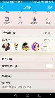 手机QQ群为什么查不到聊天记录