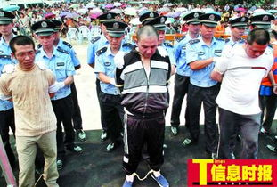 ...8毒犯被公判后押赴刑场执行死刑 组图