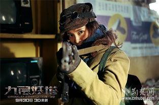引世录-曹维维(唐嫣饰)作为749局的颜值担当,在石油小镇的人兽决战中,...