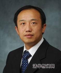杨帆受聘清华大学电子工程系教授