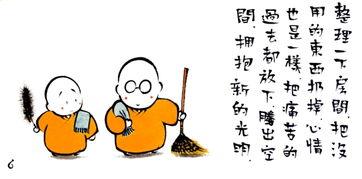 ... 打扫打扫房间整理整理心情