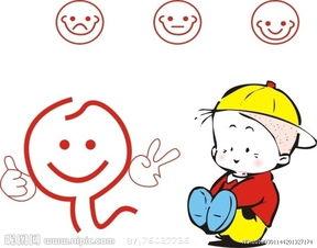 卡通小孩图片