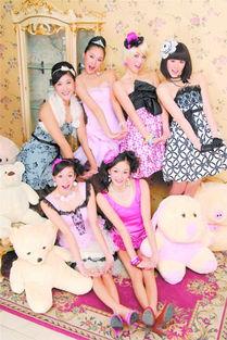 花游美女男友身份曝光 私房靓照穿上粉色蕾丝