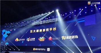 2017中国游戏风云榜揭晓 JJ比赛揽获大奖