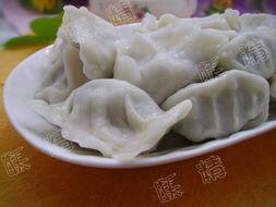 冬至吃饺子咯 韭菜猪肉饺子