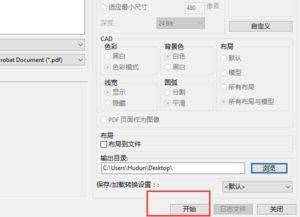 ...个十分实用的办公软件.返回搜狐,查看更多-CAD编辑之CAD怎么...
