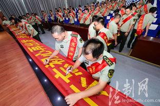 军人网名-长期以来,为何军官退役离队不举行向军旗告别仪式?总队政治部干部...
