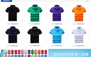 ng.com/list/?6_1.html 商务T恤   http://www.lvfuzhuang.com/list/?5_1.html ...