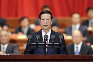 9月17日,中国残疾人联合会第六次全国代表大会在北京人民大会堂开...