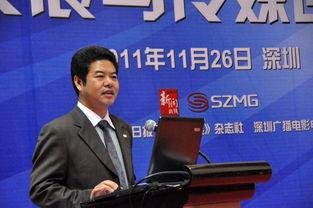 中国广播电视协会学术部主任张君昌主题发言