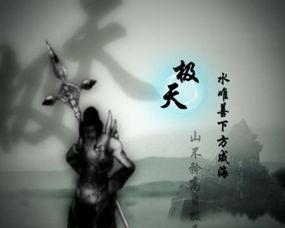 神话中国 龙腾世界 唯美水墨风视频