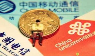 中国移动资费新方案流量不清零 流量不清零有条件只限定流量包