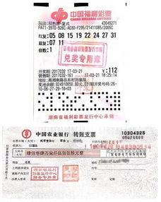 选+守号+复式投注=大奖   赵先生是一位生意人,自己经营了两家公司...