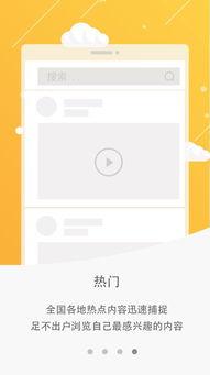 全分享】   鼓励用户以网名形式发帖、评论,谴责不文明行为及相关人...